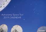 ASTRONOMY-SPACE TEST 2019 CALENDAR